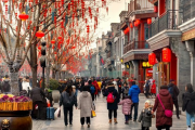 Guochao – the Consumer Trend to Watch in China